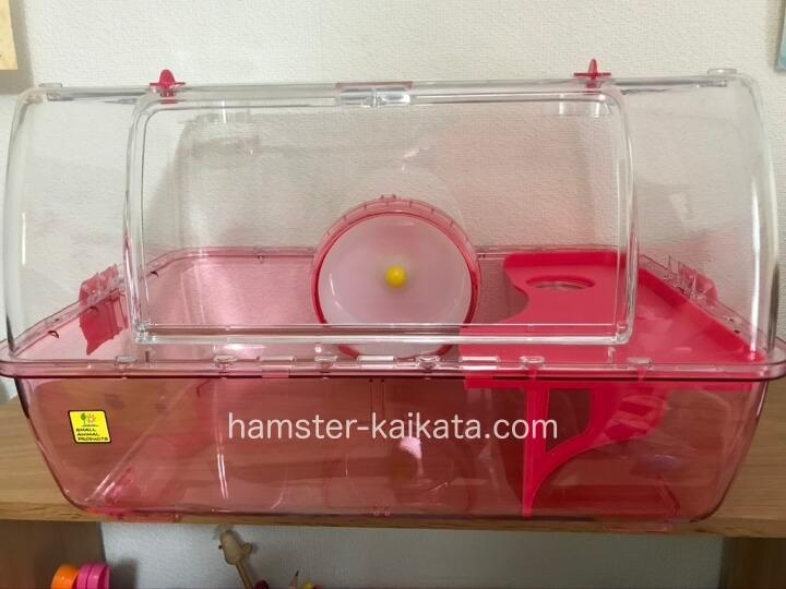 ハムスターのケージ(プラスチックタイプ)